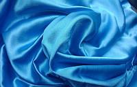 Однотонный атлас Цвет голубой