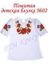 Пошита блузка дитяча під вишивку короткий рукав №02