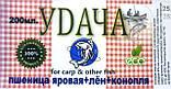 Рыболовная наживка Пшеница яровая + Семена конопли и льна, Удача, Ваниль, 200мл, фото 3