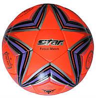 М'яч для футзалу №4 Star RedCordly STAR-RCRD-PSB червоний-бузковий-чорний