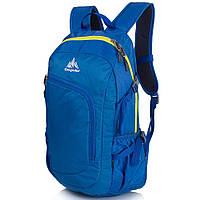 Рюкзак 25 л Onepolar 2171 синий