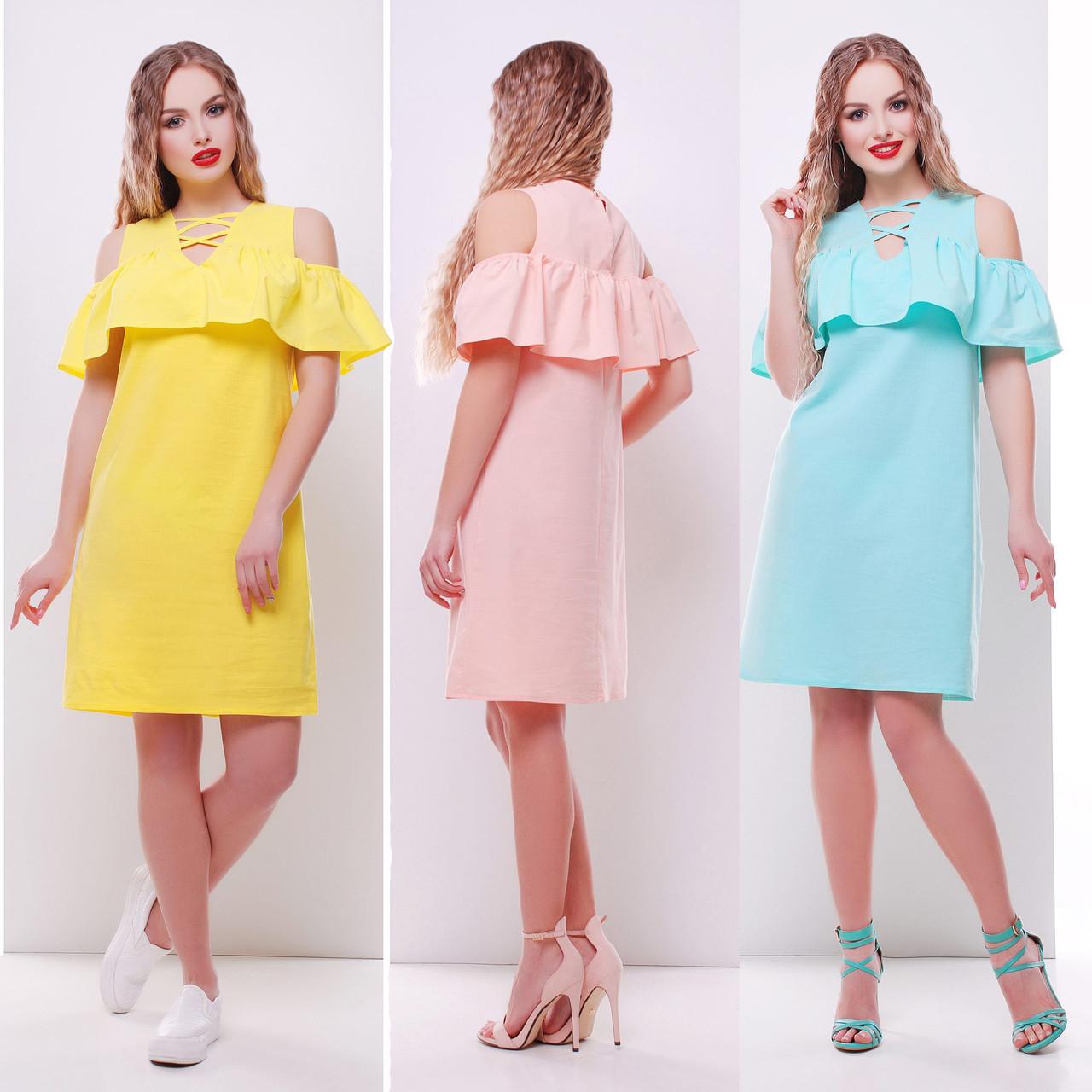 8649051025b Купить Женское платье без рукавов с оборкой на плечах и шнуровкой по ...