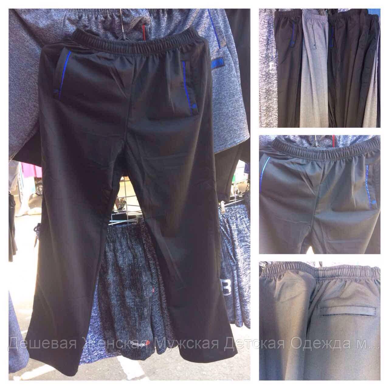 Мужские штаны батальные