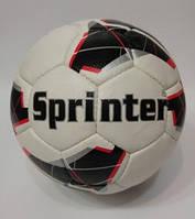 Футбольный мяч Sprinter sp17156