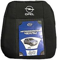 Чехлы на сидения Opel Vectra A (1988-1995) (Prestige)
