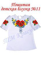 Пошитая детския блузка  для девочек с коротким рукавом