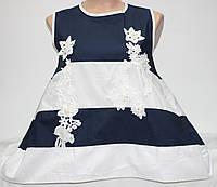 Блуза женская летняя, разлетайка, бело-синяя