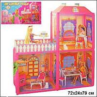 Домик для кукол 6984