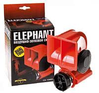 Сигнал воздушный Elephant CA-10405