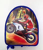 """Рюкзак дошкольный для мальчика """"Мотоциклист"""""""