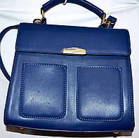 Женская сумка портфель Люкс синяя