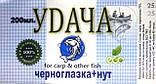 Рыболовная наживка Горох Черноглазка + Нут, Удача, Чеснок, 200мл, фото 3