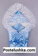 Удобный конверт-покрывало на выписку 1010 голубой