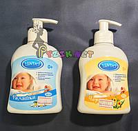 Детское мыло жидкое Lindo c природными экстрактами 300 мл