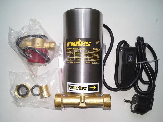 Насос для повышения давления воды Rudes 15WBX–15 + реле протока