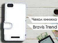 Чехол книжка для Bravis Trend