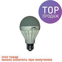 Светодиодная LED лампочка UKC Bulb Light E27 9W/светодиодная лампочка