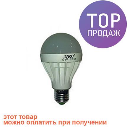 Светодиодная LED лампочка UKC Bulb Light E27 9W/светодиодная лампочка, фото 2