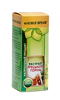 Экстракт грецкого ореха, 100 мл