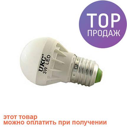Светодиодная LED лампочка UKC Bulb Light E27 3W/светодиодная лампочка, фото 2