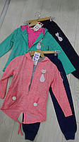 Спортивный костюм тройка трикотажный с регланом для девочки Grace Венгрия розовый (98-128)