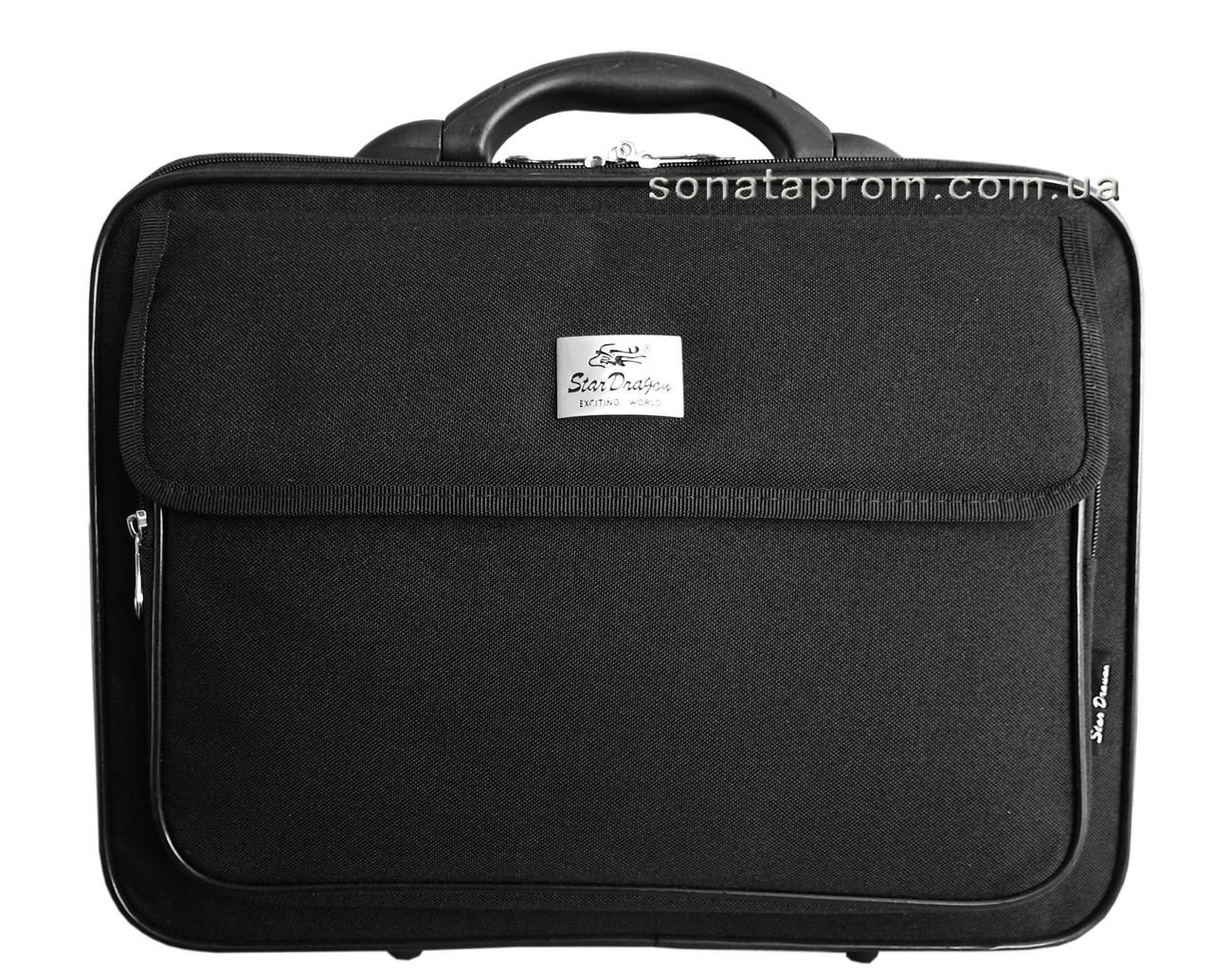 Купить сумку к чемодану чемоданы баудет со скидкой