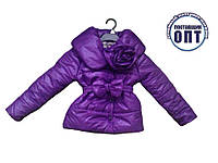 Демисезонная курточка цветок для девочки