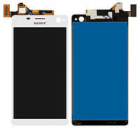 LCD (Дисплей) Sony E5333 Xperia C4 Dual/ E5343/ E5363 с сенсором белый