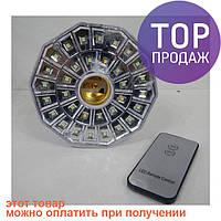 Светодиодная лампа с аккумулятором LZ-315, 32 светодиода / Светодиодная лампочка