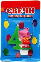 Свічка цифра 4 в торт Свинка Пеппа