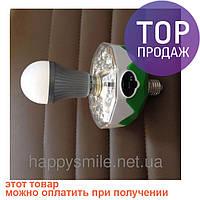 Аварийная цокольная лампа LZ-7790, 25 светодиодов / Светодиодная лампочка