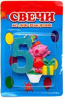 Свічка цифра 5 в торт Свинка Пеппа