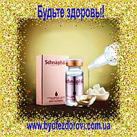 """Омолаживающая сыворотка гиалуроновой кислоты """"Schnaphil+""""(Шнафил),10 мл.."""
