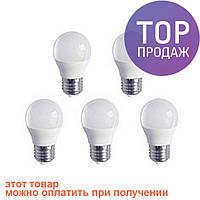 5шт Светодиодная LED лампочка LB-95 E27 5W 4000K/светодиодная лампочка