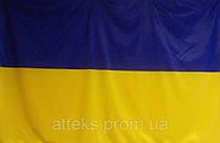 Прапор України 1,5м/1м