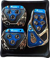 Накладки на педали XB-375 (J 706) синие
