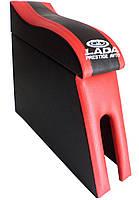 Подлокотник ВАЗ 2101 - 2106 Люкс с вышивкой красный