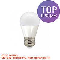 Светодиодная LED лампочка LB-95 G45 E27 5W 4000K/светодиодная лампочка