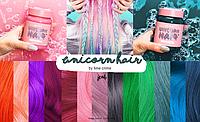 Lime Crime Unicorn Hair смываемый краситель яркого оттенка
