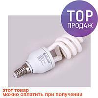 Лампочка энергосберегающая Saturn ST-ES14.13 WW / Светодиодная лампочка