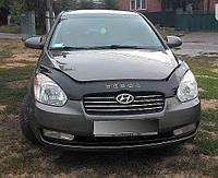 Дефлектор капота, мухобойка Hyundai Verna с 2006-2010 VIP
