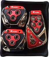 Накладки на педали XB-375 (J 706) красные