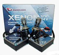 Комплект биксенона Guarand Standart 35W H4 5000K