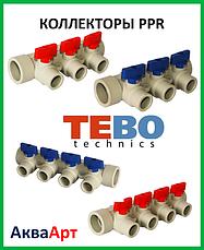 Коллекторы ppr Tebo technics