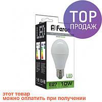 Светодиодная LED лампочка LB-710 A60 E27 10W 4000K/светодиодная лампочка