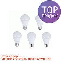 5шт Светодиодная LED лампочка LB-710 E27 10W 4000K/светодиодная лампочка