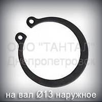 Кольцо 13 ГОСТ 13942-86 (DIN 471) стопорное эксцентрическое наружное