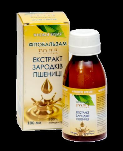 Масло зародышей пшеницы (ГОЛД), натуральный витамин Е Новое время, 100 мл