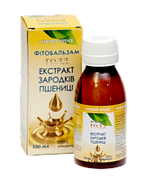 Экстракт зародышей пшеницы (ГОЛД), 100 мл