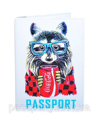 Прикольная обложка  на паспорт Енот